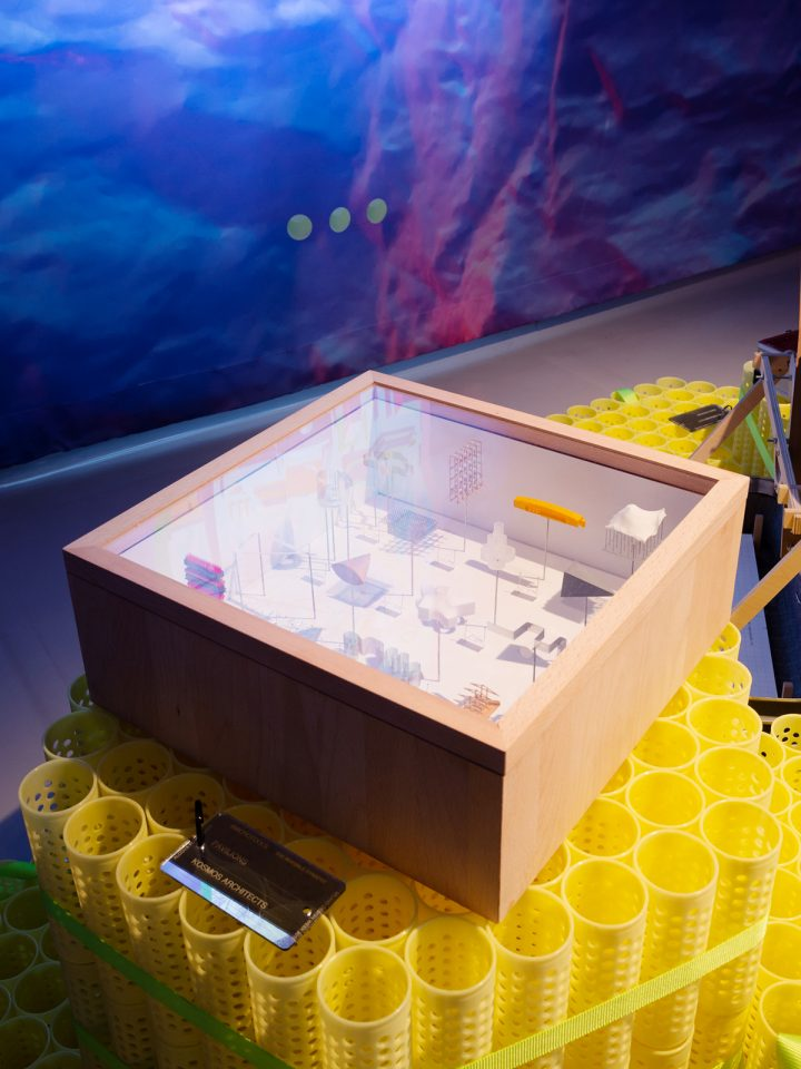 Photo of a display case with small models inside